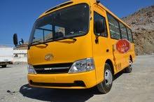 Hyundai 23 + 01 Seater School Bus