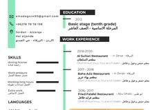 أبحث عن عمل في المطاعم معلم حمص وفول وفلافل من الاردن