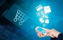 نبحث عن مسوقة مواقع تواصل وادارية