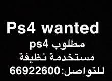 ps4 wanted مطلوب ps4 مستخدمة نظيفة