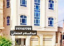 عماره تجاريه فندقيه قلب العاصمه صنعاء