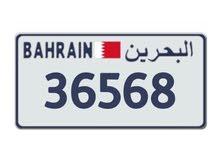 للبيع لوحة سيارة رقم خماسي36568