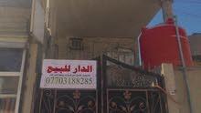 سلام عليكم عندة بيت طابقين للبيع موقع حي لاصدقاء قرب جامع لعباس