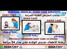 home nursing services available