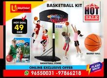 المتحدة للرياضة : مجموعة السلة الأحترافية قائم مع الكرة