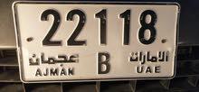 لوحة ارقام عجمان للبيع