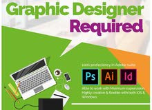 Required 3D & Graphic Designer for food stuff co. - مطلوب مصمم جرافيك و3D