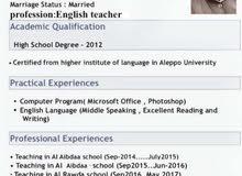 مدرس انكليزي