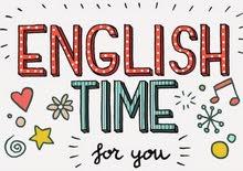 مدرسة لغة انجليزية لجميع المستويات