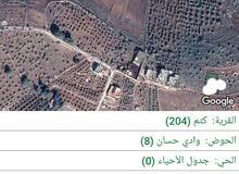 للبيع اراضي كتم حوض وادي حسان هي القمه الاطلاله بين الفيلل على شارع 16 متر باروع