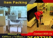 low price movers packer house office store shop Villa shifting