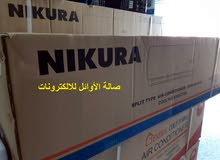 مكيفات NIKURA نيكورا 18 و 24
