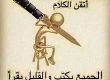 صنعاء ارتل شارع الخمسين