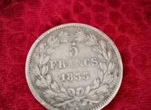 عملة فرنسية من الفضة 1833