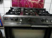 طباخ عشتار