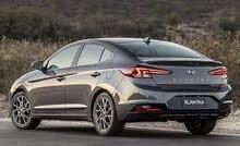 مطلوب على وجه السرعة سيارة كيا هيونداي الينترا موديل 2018 للإيجار الشهري بسعر مغري جدا