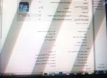 كمبيوتر مكتبي