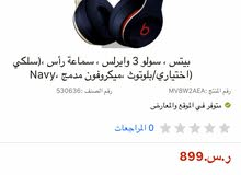 سماعات Beats Wireless Solo 3