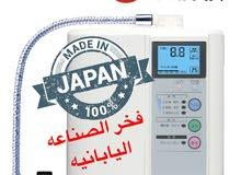 جهاز اكسل للماء القلوي المؤين الياباني الاصلي صنع في اليابان