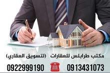 apartment in Tripoli Hai Alandalus for rent
