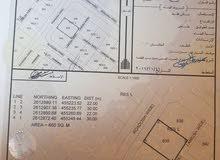 أرض سكنية للبيع في الراكي AP