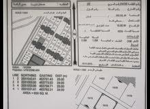 أرض للبيع صحار حي الرفعه المربع 20 مطلوب 8600ريال