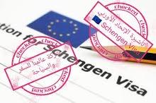 تأشيرة الإتحاد الأوربي  Schengen Visa