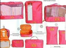 عدد سبع شنط طقم لتنظيم حقيبة سفرك .