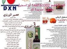 منتجات صحية طبيعية وجمال