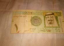 2 ريال سعودي عندهوم 600 سنة