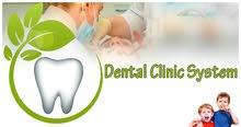برنامج طبيب الاسنان