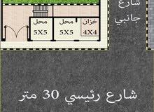 محل و مخزن للبيع ببرج العرب 415م