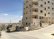 شقق سكنية للبيع في طبربور