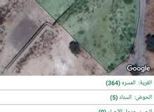 ارض للبيع في العالوك داخل مشروع فلل المسره 4 دونمات