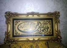 اربد مجمع الشيخ خليل