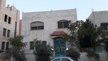 عمارة للبيع _ عمان . ابو نصير