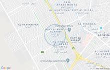 الدار للبيع المساحة 122 متر الموقع.. بصرة حي الخليج العربي (الجمعيات) رقم الهاتف
