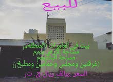 للبيع  بيت ف العامرات (المنطقه4) مساحه الارض 304م  مساحه البناء 116م ( غرفتين وم