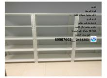 For sale Cabinets - Cupboards that's condition is New - Kuwait City