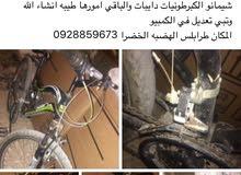 السلام عليكم دراجه بومه 24 الوصف في الصوره