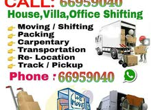 Shifting, Moving, Carpentar,  Pickup Call... 66959040