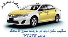 टैक्सी ड्राइवरों को 60665 9 63 पर कॉल करने की आवश्यकता है