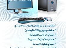 تصميم برامج كمبيوتر