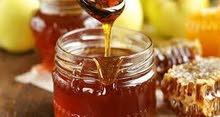 أجود أنواع عسل الرببيع للكيلوغرام