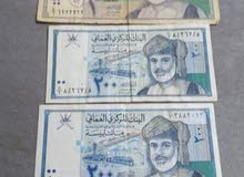 عملات عمانيه قديمه نادره جدا وبسعر مناسب جدا جدا جدا مطلوب 10 ريال غير قابل للتف