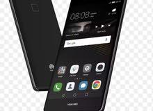 Huawei P9lite .Contact me 66982990