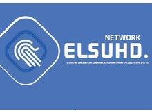 تعلن شركة شبكة السهد عن حاجتها إلى مهندس شبكات