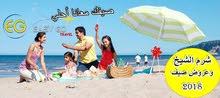 رحلات الصيف لشرم الشيخ
