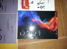 كتب جديدة (الأسعار بالأسفل)
