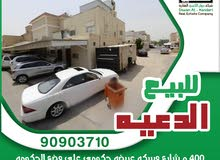 Daiya property for sale with 5 Bedrooms rooms